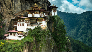 Essential Bhutan Holiday | Exsus