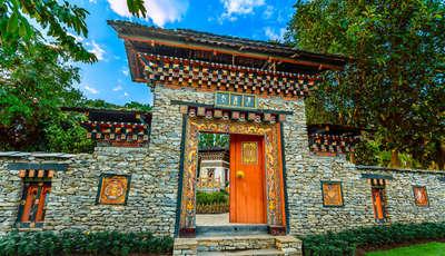 Jakar Monastery