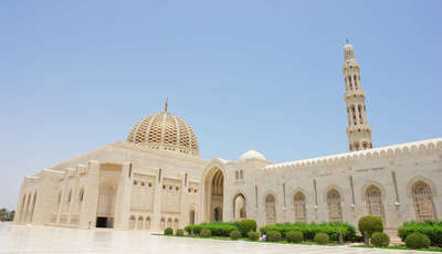 grand mosque 2_400_230
