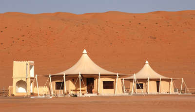 desert nights camp tent - from elite oman_400_230