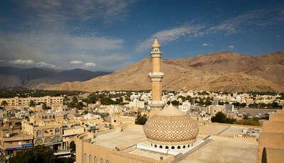 nizwa-fort-ad-dakhiliyah-oman_400_230