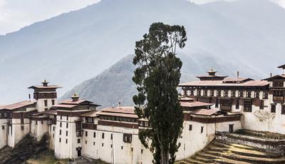 Jakar Amankora Bumthang