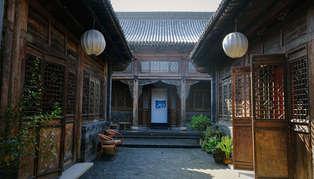 Jing's Residence, Pingyao, China
