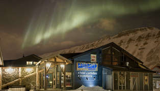 thumbbasecamphoteloutsidenorthernlights_314_179