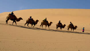 Silk Road, China